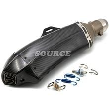 motorcycle accessories Akrapovic muffler pipe scooter exhaust pipe carbon fiber For SUZUKI GSXR750 GSXR1000 SFV650 GLADIUS