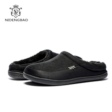 Brand Men Winter or Spring Cotton Slippers Bedroom Warm Home Slippers Indoor Plush Size 48 House Shoes Soft Floor Good Quality loafer