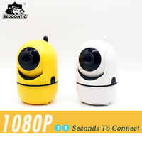 2pcs Mini 1080P Full HD Wifi IP Camera Wireless PTZ Motion Detective Automatic Video Surveillance Home