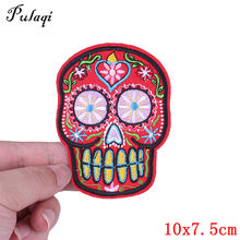 Pulaqi Lovely Pink Skull Embroidery Patch Iron On Patches For T - Shirt Jeans Garment Accessories F(China)