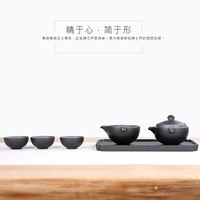 Black ceramic cup Quik a pot of three cup with reasonable cup coarse pottery tea set tea cup travel