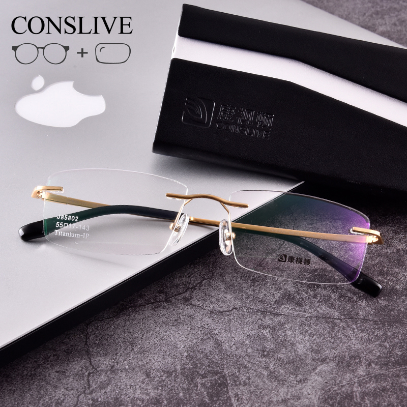 Gray Gold Dioptric c3 C1 Randlose c2 Gläser Linsen Männer Myopie Kurzsichtig Rahmen Brillen Optische Silver Titan xqwqF1aAZ