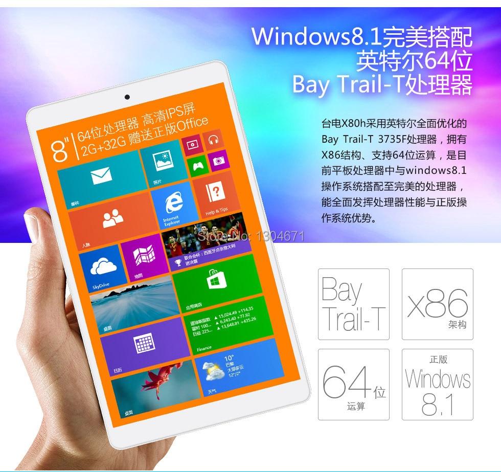 1280X800 micro HDMI Newest 27