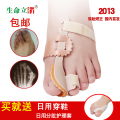 free shipping Thumb night orthopaedic belt correction with Toe spreading Gel Bunion shield  one pair