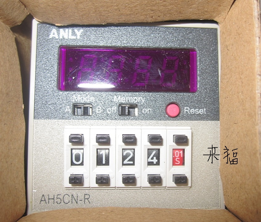 Taiwan Anliang (ANLY) numeric limit relay AH5CN-R (0.01S-9990H) genuine taiwan research anv time relay ah2 yb ac220v
