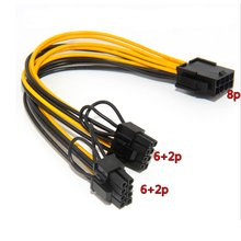 6--2 Splitter Cable Graphic-Card Pcie Miner Gpu Power-Supply Cpu 8pin Double-Pci-E 8pin-To-2--8pin