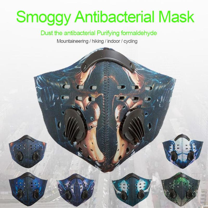 Men Women Activated Dust-proof Cycling Face Mask Anti-Pollution Bicycle Bike Outdoor Training Mask Face Shield Dust Masks summer dust proof sunscreen neck mask female outdoor riding mask