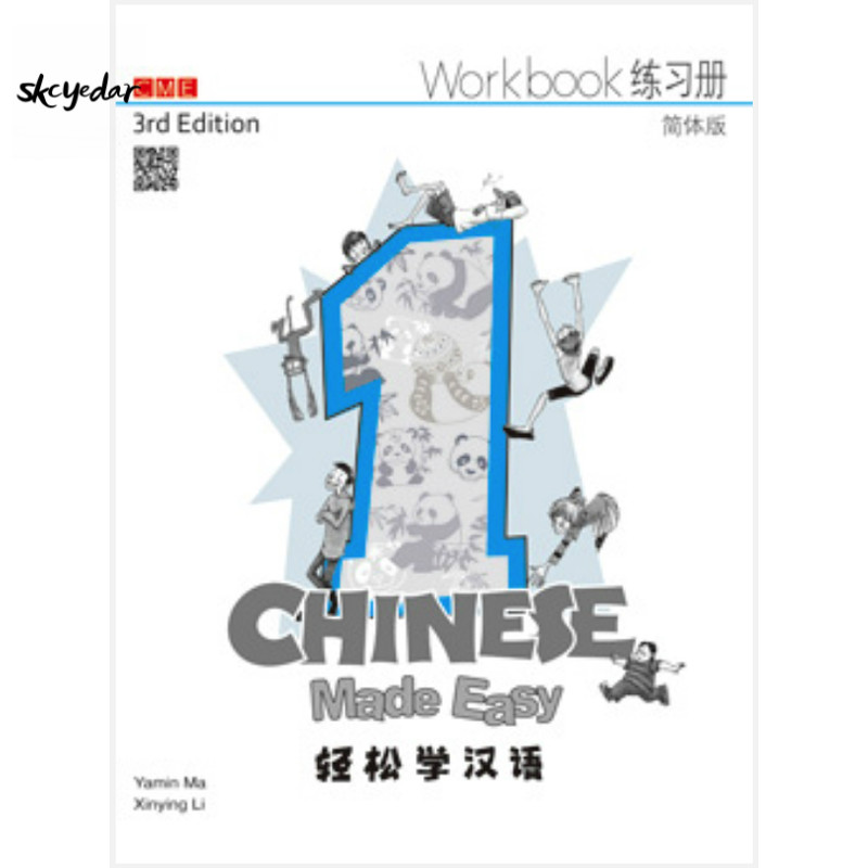 Chinese Made Easy Workbook 1. Third Edition English&Simplified Chinese Version For Beginners Publishing Date :2014-07-01