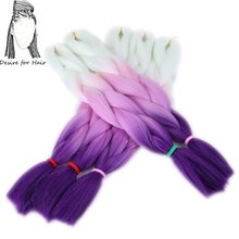 Desire for hair 10packs per lot 24inch 100g Kanekalon synthetic braiding hair jumbo braids 3 tone omber blonde lavender color
