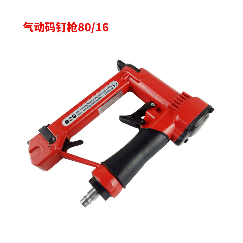 High-quality pneumatic nail gun 80/16 woodworking tools staple upholstery stapler for furniture grapadora framing 2019NEW