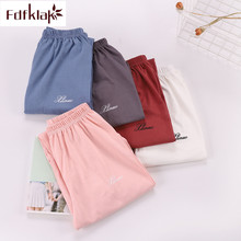 Fdfklak Letter print long women's pants spring autumn women home pants cotton sleeping