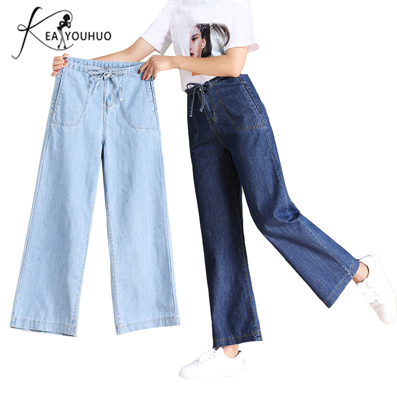 New 2018 Summer Trousers Female Boyfriend   Jeans   For Women Denim Pants Mom Wide Leg   Jeans   With High Waist   Jeans   Woman   Jeans   Mujer