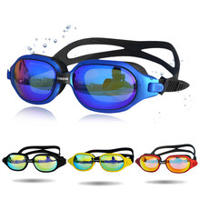 414fa83c18d8 Swimming Goggle Anti Fog Shatterproof UV Protection Adjustable Swimming  Glass Water Goggles with Case Silica Gel Large Frame