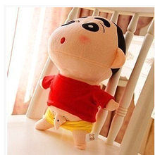 1pcs 20cm Naughty Crayon Shin Chan Stuffed Plush Doll Japanese Anime Shin-chan Action Figure Doll Plush Toys For Best Gift(China)