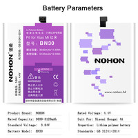 NOHON BN30 For Xiaomi Redmi 4A Hongmi 4A Battery Replacement Batteries Lithium Polymer Bateria 3120 MAh