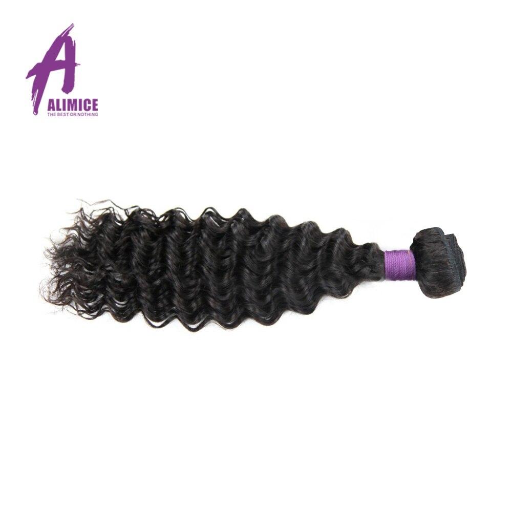 Malaysisk djupvåg Människohårvävspapper Hårförlängning Alimice - Mänskligt hår (svart)