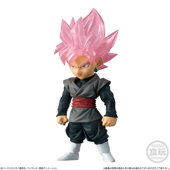 "100% Original BANDAI ADVERGE Special 02 Toy Figure – Full Set 8 Pcs Goku Gohan Gotenks Freeza Buu Goku-Black ""Dragon Ball SUPER"""