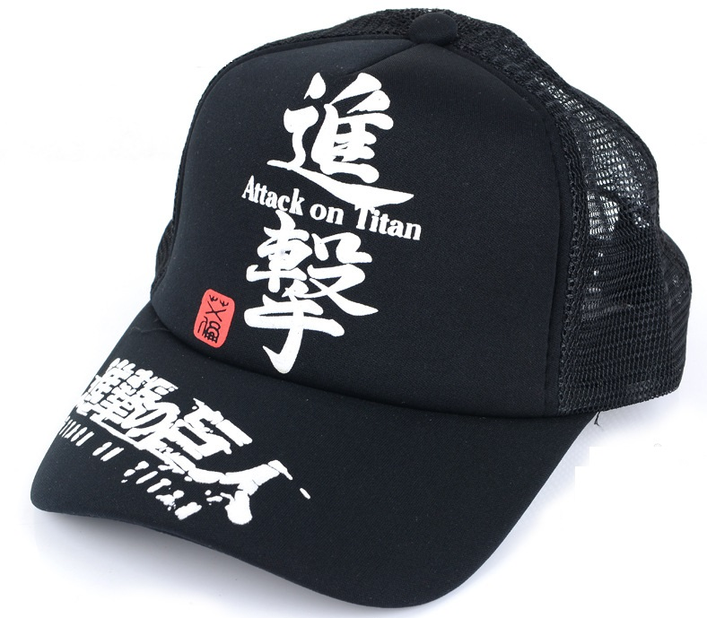 Anime Attack On Titan Baseball Summer Hat Cap Adjustable Anime Cosplay Sun Hat Attack On Titan Tenis Hat Caps Free Shipping Delaying Senility