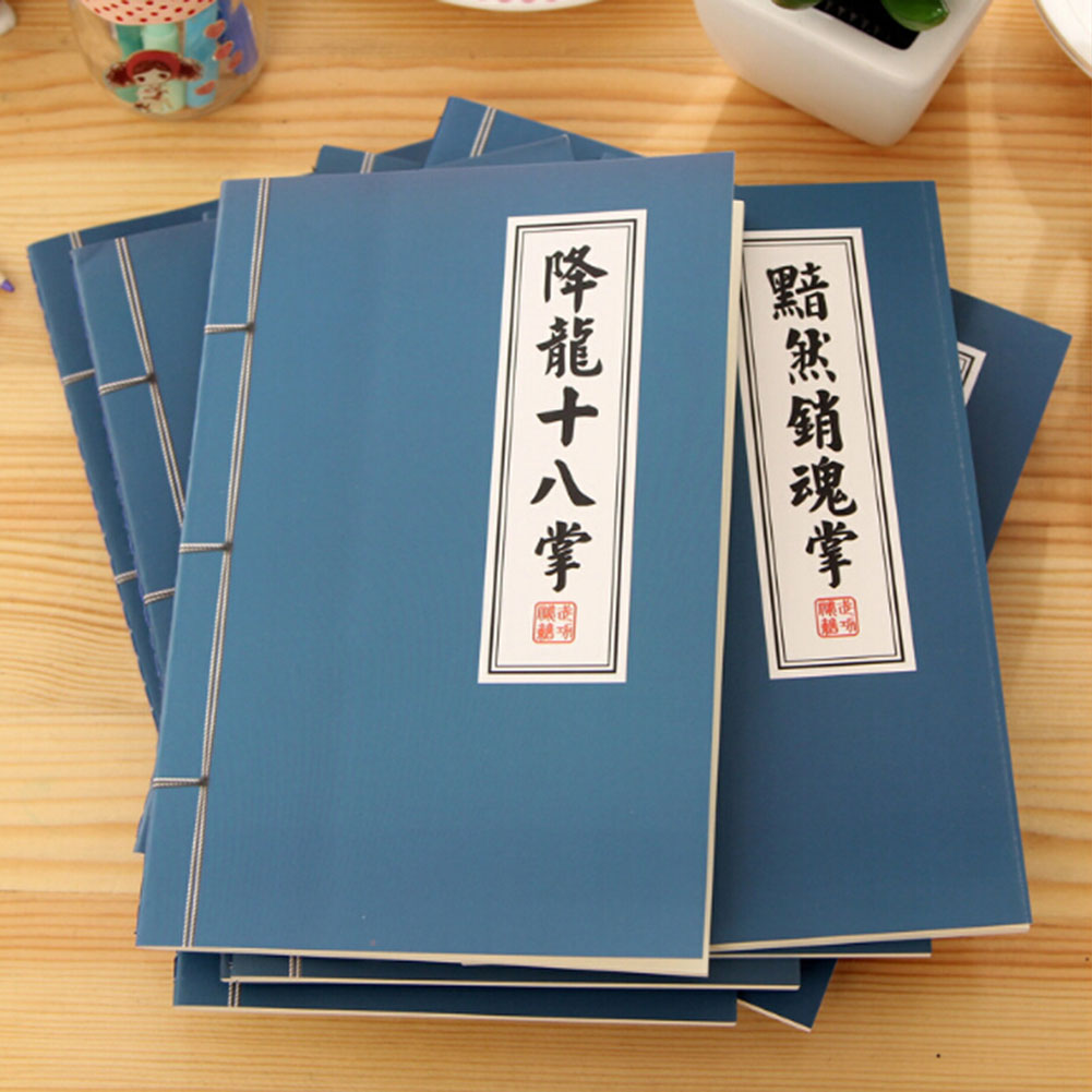 1pc 2018 Creative Stationery Retro Diary Martial Arts Martial Arts Cheats  Notebook Sitching Binding A5 Notebook Style Random