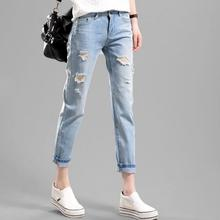 Fashion women Autumn Winter Casual Slim Hole Jean Femme Pant Ripped Jeans For Women Waist Loose Female Denim Harem Pants