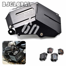 Motorcycle Radiator Side Protective Cover font b Grill b font Guard For Yamaha MT09 FZ09 2014