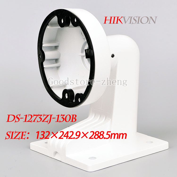 HIKVISION DS-1273ZJ-130B Wall Mounting Bracket for Dome Camera with Junction Box