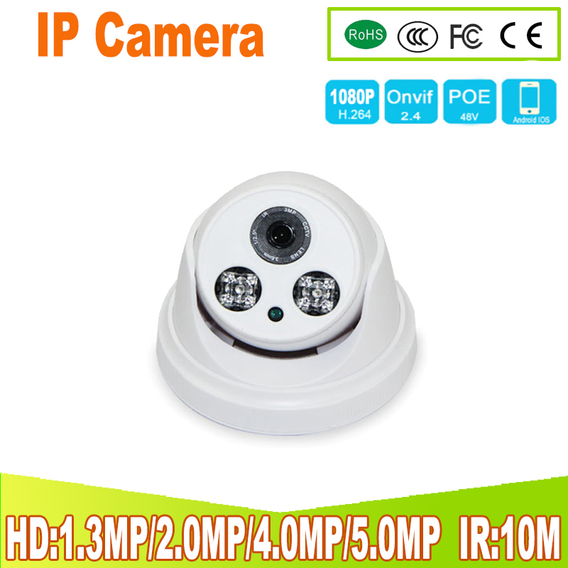 2.8MM Wide-angle IP Audio POE 2MP Camera H.265 IP Camera with microphone 1080P 4MP 5MP Mini Dome IP CCTV Camera Indoor ONVIF P2P цена 2017
