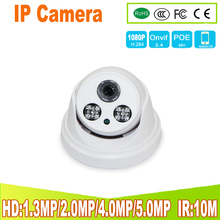 2.8MM Wide-angle IP Audio POE 5MP Camera H.265 with microphone 1080P 4MP Mini Dome CCTV Indoor ONVIF P2P