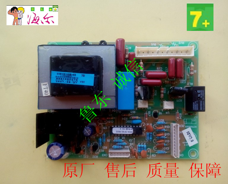 Haier refrigerator power board main control board control board 0064000279 original 207k BCD-238K, etc. haier refrigerator power board control board main control board 0064000489 suitable for bcd 163e b etc