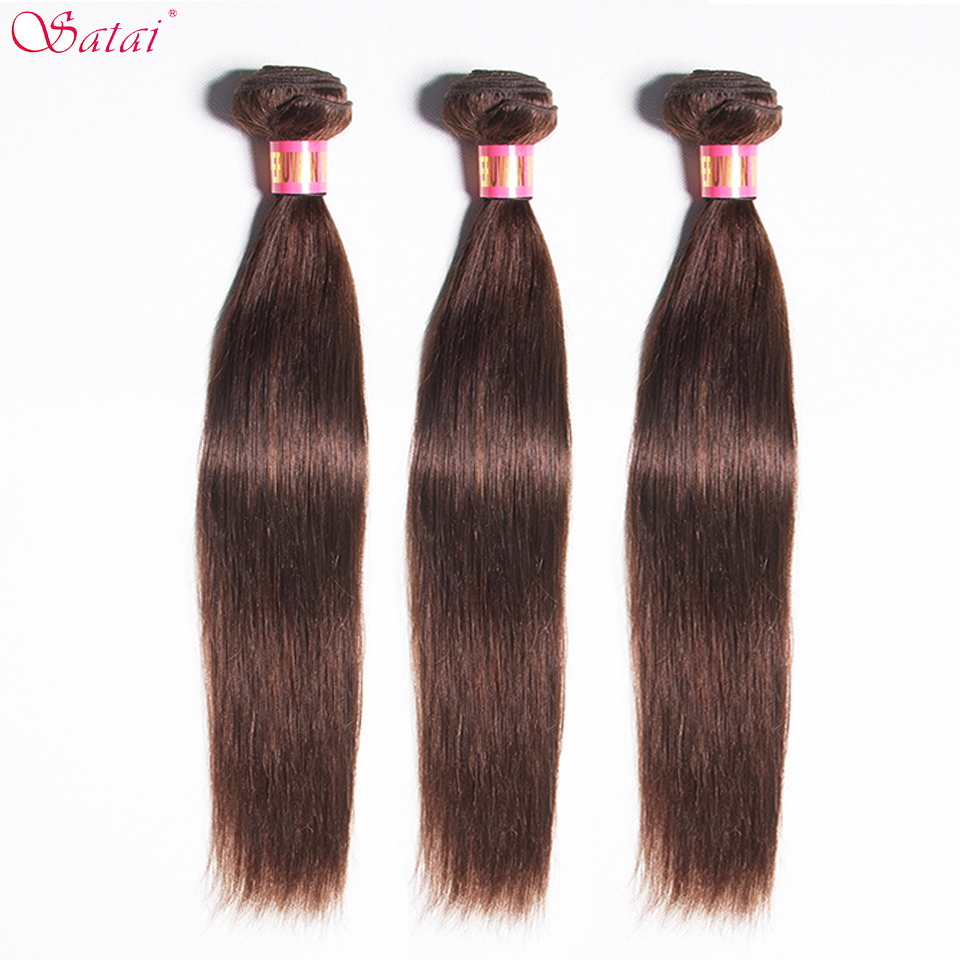SATAI Straight Human Hair 3 Bundles Color 2 Dark Brown Colored Brazilian Hair Weave Bundles Non