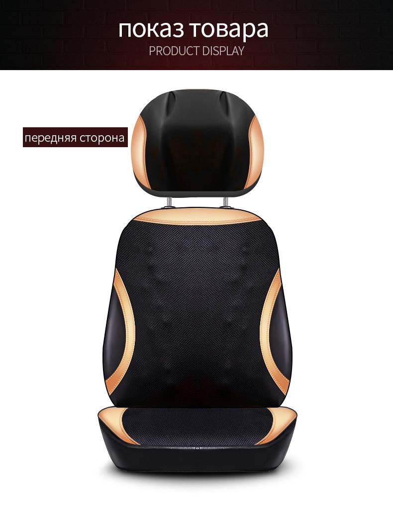 JinKaiRui Vibrating Electric Cervical Neck Back Body Cushion Massage Chair Massage Muscle Stimulator with Heating Device 23