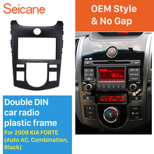 Seicane черный Комбинации 2Din автомобилей Радио Фризовая Аудио Рамка для KIA FORTE Авто AC CD отделкой Стерео Установите Панель комплект