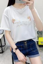 Kawaii Cotton Tees