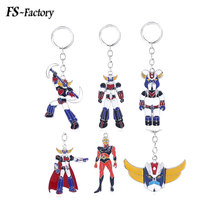 7 Styles Mazinger Z Keychain UFO Robot Grendizer Logo Key Chains for Men Car Keyring Chaveiro Souvenir Jewelry