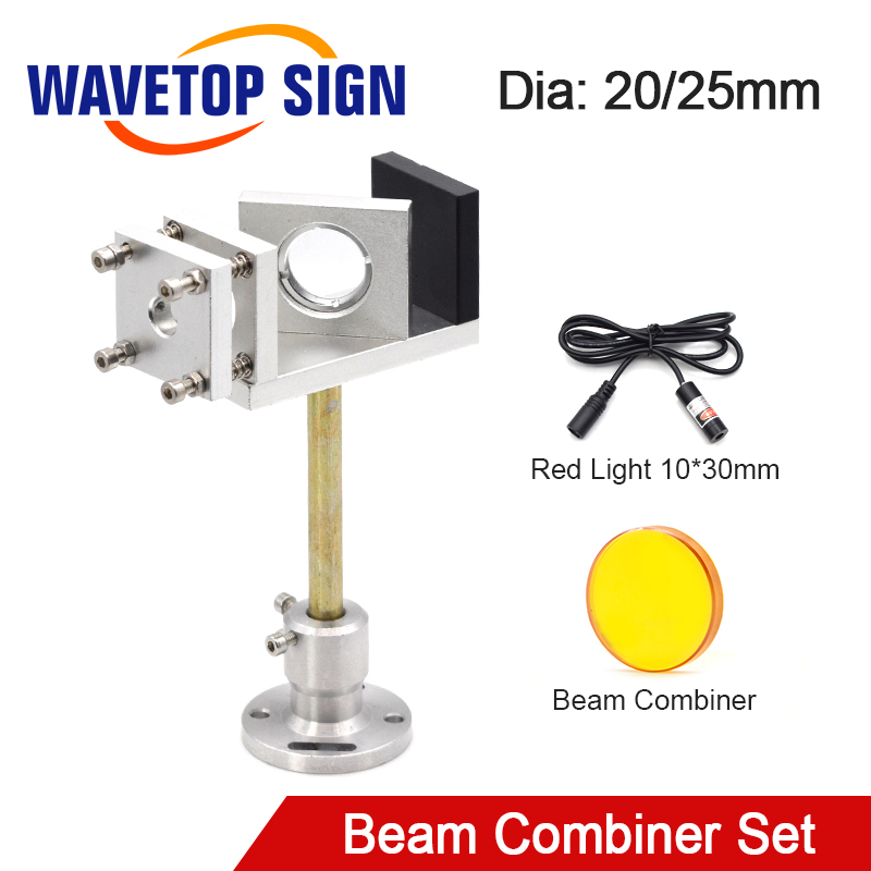 WaveTopSign Beam Combiner Set 20/25mm ZnSe Laser Beam Combiner + Mount + Laser Pointer For CO2 Laser Engraving Cutting Machine