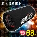 5 12v24v220 batería subwoofer coche subwoofer audio motocicleta altavoz audio del coche