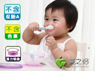 Series suction cup bowl baby supplies
