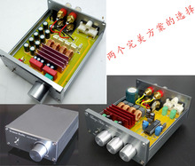 On sale Breeze Audio HIFI Level 2.0 stereo digital power amplifier TPA3116 high order version of the material 50WX2