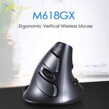 Delux M618 GX 인체 공학적 수직 무선 마우스 6 버튼 1600 인치 당 점 광학 마우스 (PC 노트북 용)