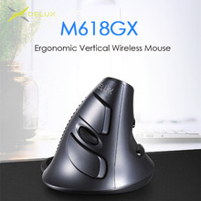 цена на Delux M618 GX Ergonomic Vertical Wireless Mouse 6 Buttons 1600DPI Optical Mice With  For PC Laptop