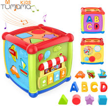 Tumama Multifunctional Musical Toys Toddler Baby Box Music Activity Cube Gear Clock Geometric Blocks Sorting Educational Toys(China)