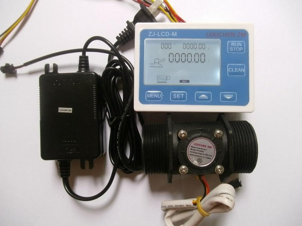 NEW 1 5 Flow Water Sensor Meter Digital LCD Display control 5 150L min power adapter