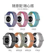 Роскошь в Исходном Носо Тканые Нейлон Смотреть Band Для Apple Watch с Адаптер 38 мм 42 мм