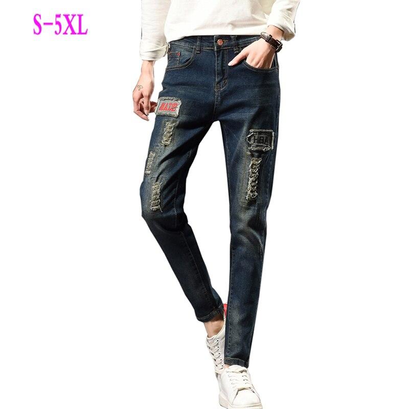Ladies Trouser Jeans Promotion-Shop for Promotional Ladies Trouser ...