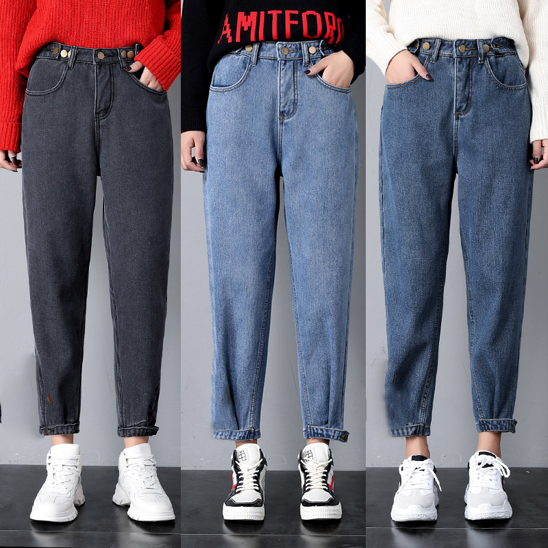 New Arrived Spring Boyfriend   Jeans   Women High Waist Loose Mom   Jeans   Lady Casual Harem Pants Plus Size