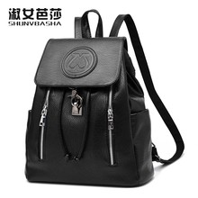 SNBS 100% Genuine leather Women backpack 2017 New wave of women's shoulder bag new fashion casual Korean female students bag