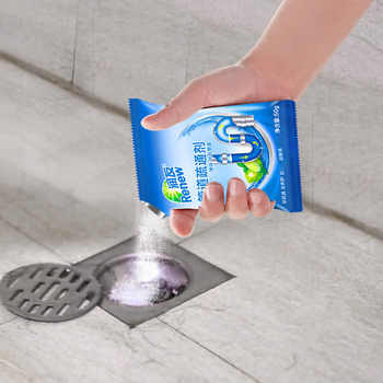 Household drain cleaner deodorant kitchen toilet bathtub sewer cleaning powder Pipe dredging tool Prevent blockage Fast delivery