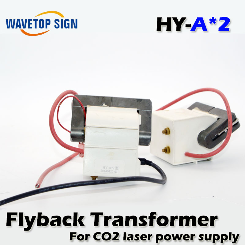 High Voltage Flyback Transformer HY-A*2 use for  CO2 laser power supply high voltage flyback transformer hy a 2 use for co2 laser power supply