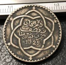 Dirhams - Abd al-hafiz, Marruecos, 1329(1911), moneda de plata copia, 2,5