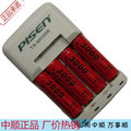 4 em 3000 mah 5 tipo aa ni mh bateria recarregável digital 1 células li-ion recarregável de carga ruyi ts-mc008